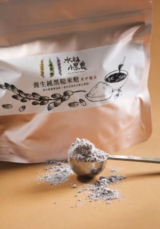 無糖黑糙米粉