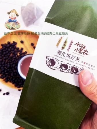 台灣產-青仁黑豆茶(大份量500克散裝)手工柴燒