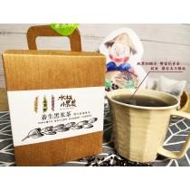 純黑秈糙米茶