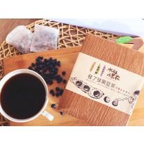 手工烘培青仁黑豆茶